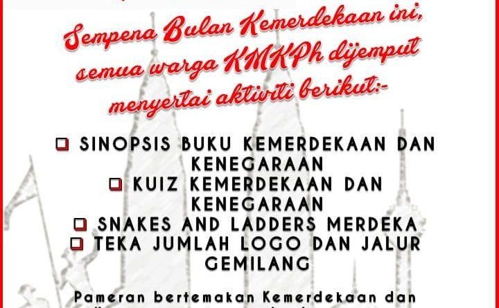 Bulan Kemerdekaan MPD