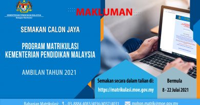 Semakan Calon Jaya ke Program Matrikulasi KPM Ambilan Tahun 2021